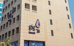 Gulf Insurance Group GIG Kuwait: