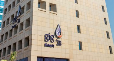 Gulf Insurance Group-Kuwait: A History of Firsts and a Booming 'GIG' Economy for Leader in Insurance