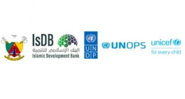 IsDB: UNDP, UNOPS, UNICEF, Islamic Development Bank and the Government of Cameroon join forces to fight the COVID-19 pandemic