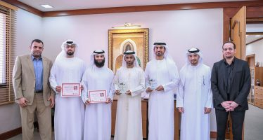 Department of Finance, Government of Ajman, UAE: Ajman Finances in Good Hands