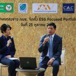 ESG portfolio press conference-03