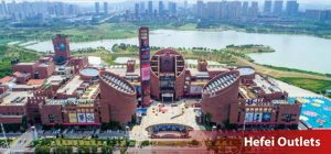Hefei-Outlet