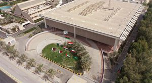 Arab Petroleum Investments Corporation Head Office