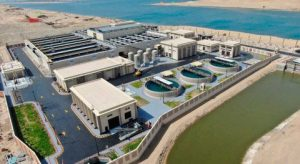 Arab Petroleum Investments Corporation: Dammam independent sewage treatment plant