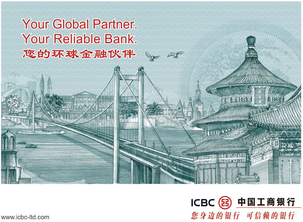 ICBC Middle East Banner