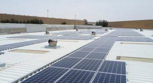 Arab Petroleum Investments Corporation: Siraj Power rooftop solar project