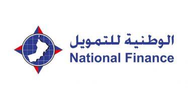 National Finance: Enhancing Digital Capabilities